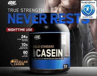 بروتين الكازين Optimum Gold Standard 100% Casein