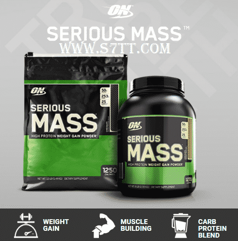 serious mass سيرياس ماس