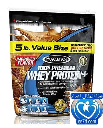 muscletech 100% premium whey protein