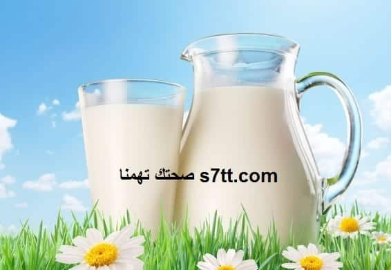 الفرق بين الحليب خالي الدسم و الحليب كامل الدسم