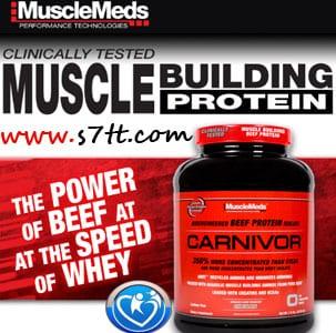 كارنفور بيف بروتينcarnivor beef protein
