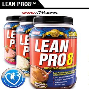 lean pro 8 لين برو 8