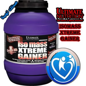 ايزو ماس اكستريم Iso Mass Xtreme Gainer