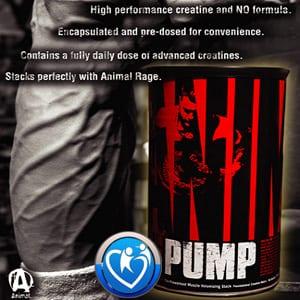 انيمال بمبanimal pump