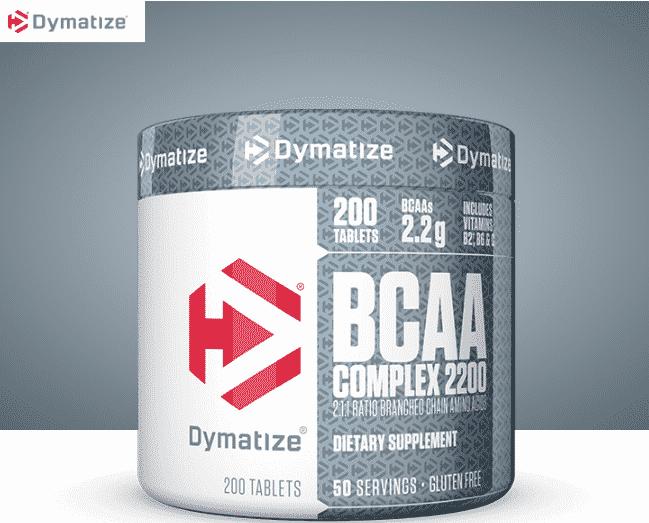 BCAA Complex 2200 كومبليكس 2200 فوائده واستخدامه وسعره