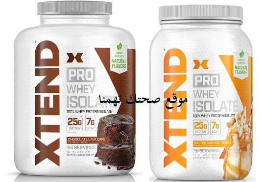 Xtend Pro اكستند برو بروتين