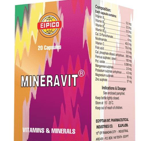 مينرافيت Mineravit
