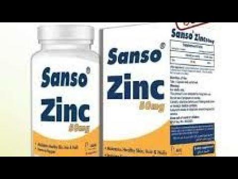 أقراص Sanso zinc