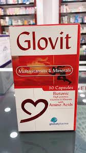 جلوفيت Glovit